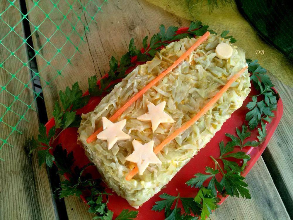 Овощное заливное фото рецепт александровна