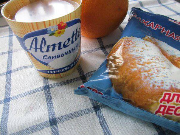 Рецепт Тыквенный пирог под цитрусовым кремом шаг-6