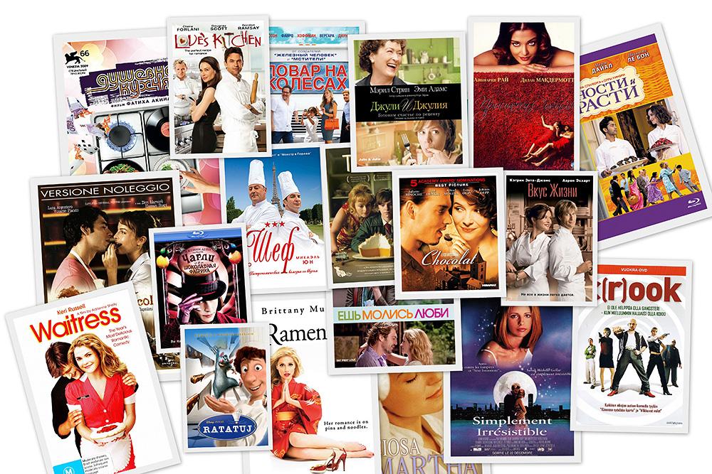 20 фильмов о кухне, поварах и кулинарии
